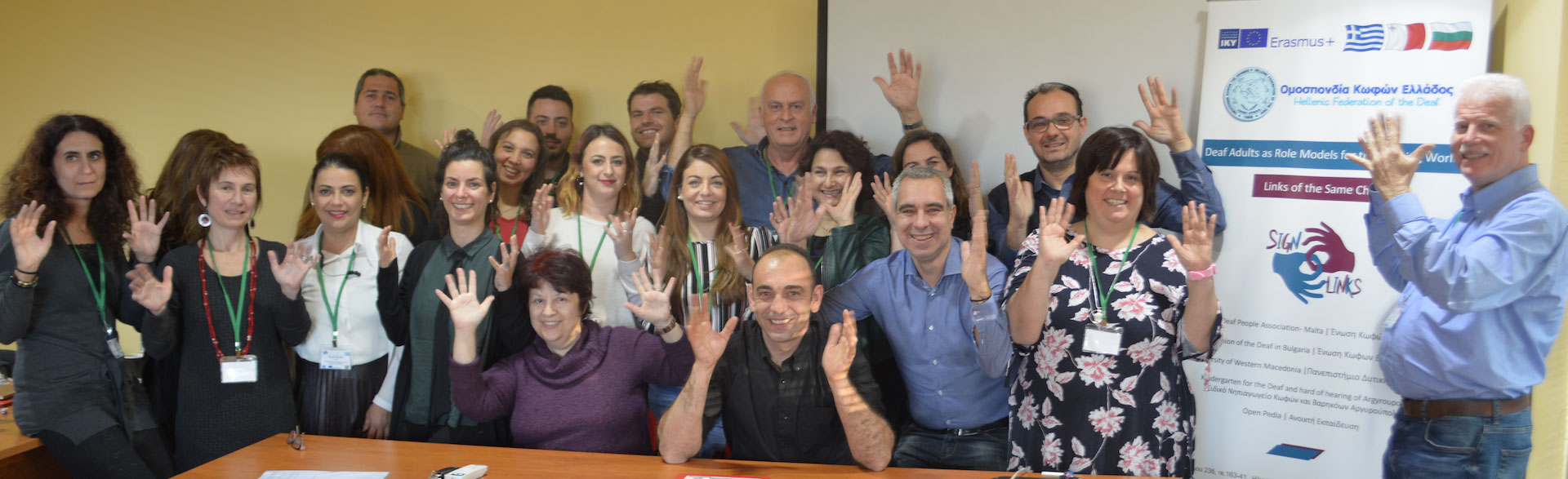 All the participants in the end of the 1st Transnational Project Meeting of Sign Links